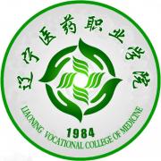 辽宁卫生职业技术学院