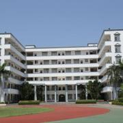 蚌埠卫生学校