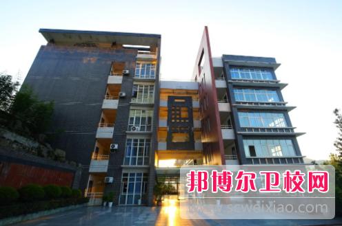 重庆沙坪坝区2022年好的卫校有哪些